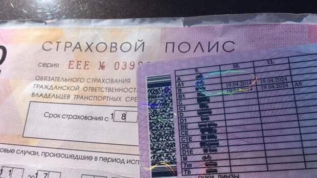 Крупнейшие страховые компании России назвали популярные виды обмана