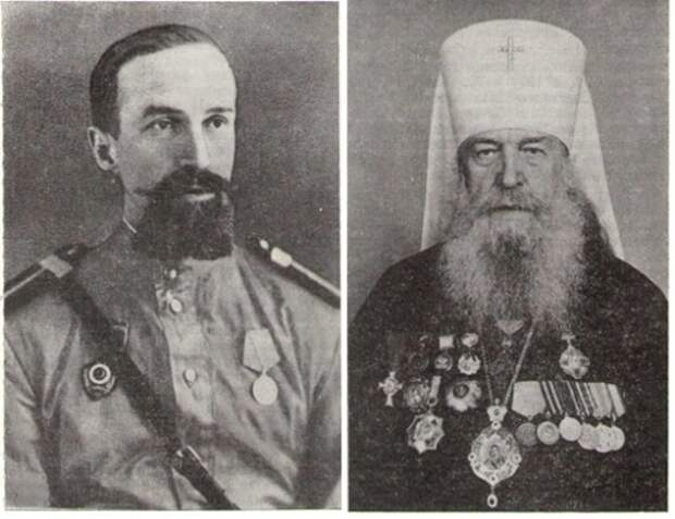 3528972_Mitropolit_Tverskoi_i_Kashinskii_Aleksii_Konoplyov (580x447, 68Kb)
