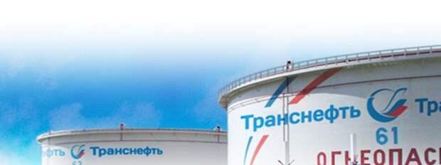 """Поставки на НПЗ РФ в июне выросли на 9,9%, до 19,64 млн тонн - """"Транснефть"""""""