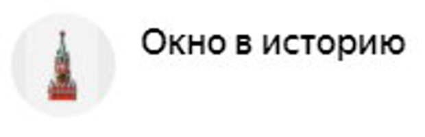 """""""Мы воспитали страну идиотов""""-советский и российский учёный-физик, просветитель Сергей Капица"""