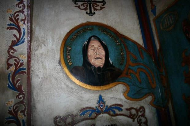 В Сети вспомнили о жутком пророчестве провидицы Ванги