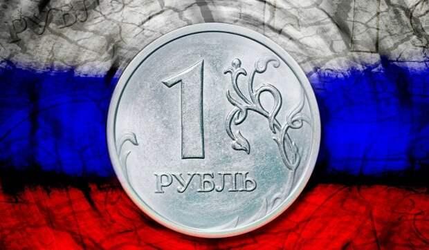 Рублю предсказали жестокие испытания в ближайшее время