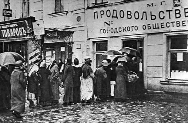 Как Ленин спас Россию от гибели
