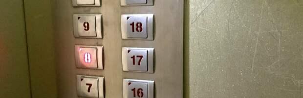 Астанчанку оштрафовали за оставленный в лифте пакет с мусором