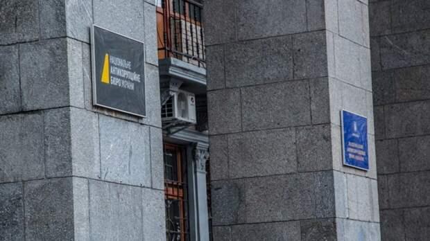Украинская прокуратура возобновила дело о коррупционных схемах времен Порошенко