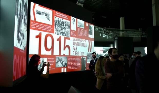 ВРостове открылась выставка, накоторой показали зверства турок