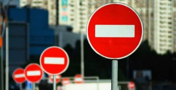 30 апреля и 1 мая в Севастополе будет ограничено движение транспорта