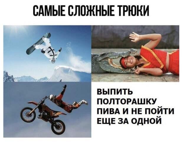 Подборка смешных фото и зачетных картинок с надписями со смыслом