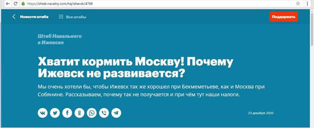 Он вам не Лёха! Израильский след в деле Навального