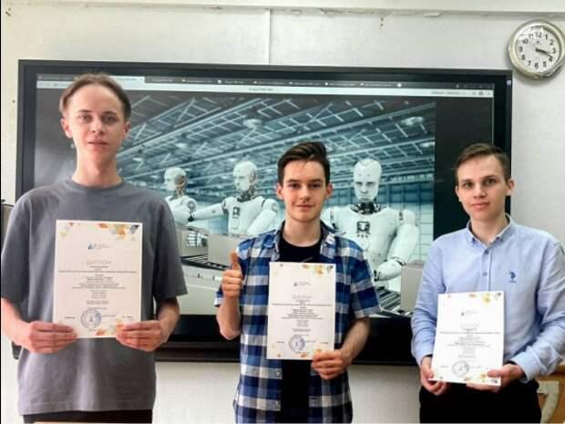 Юные изобретатели из школы №1538 победили на городском конкурсе