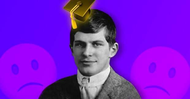 4 факта о самом умном человеке в истории, который работал обычным бухгалтером