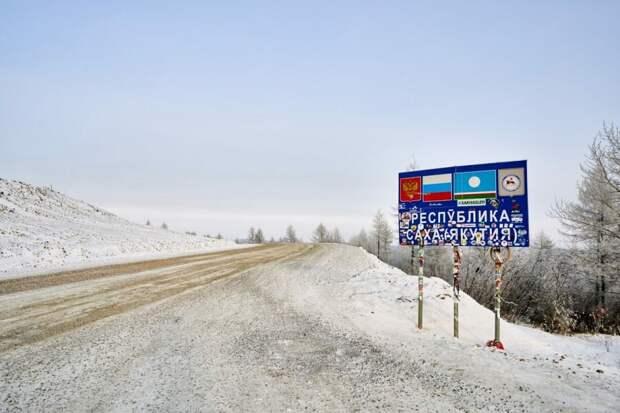 """Вы не поверите во что превратили """"трассу смерти"""" в Якутск! Едешь - радуешься!"""