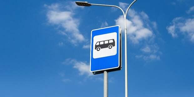 На Палехской появилась новая остановка автобуса № 375