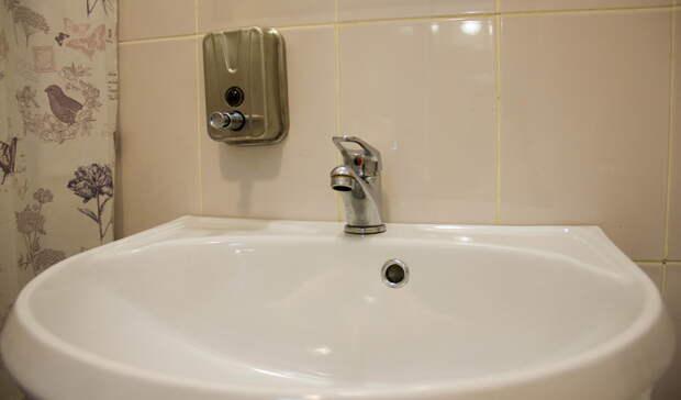 Стал известен график отключения горячей воды в Башкирии