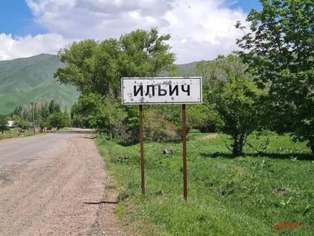 Как Киргизия прожила 30 лет после распада СССР