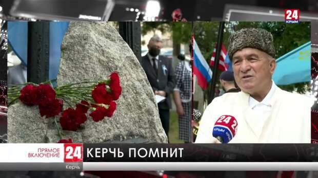 В Керчи почтили память депортированных народов Крыма