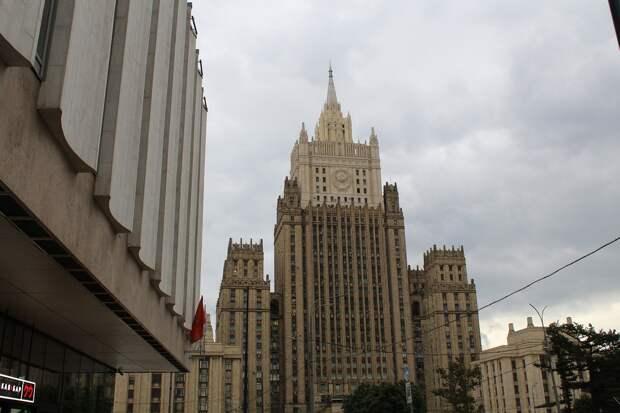 МИД России закрыл въезд девяти канадцам