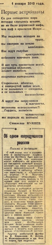 gazeta020