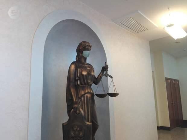 Суды в Удмуртии возобновят работу в привычном режиме с 12 мая