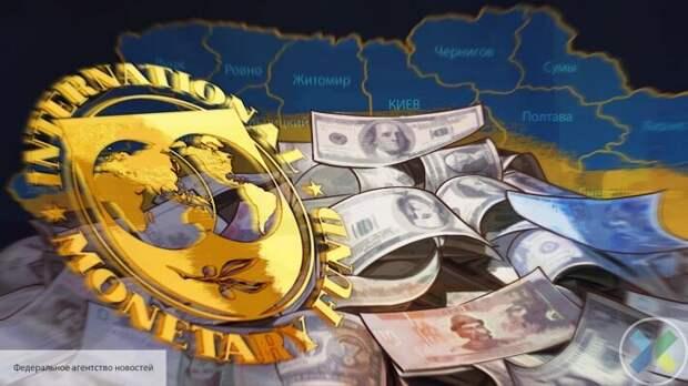 Когда Украина договорится с МВФ