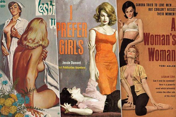 Лесбийские романы серединыXX века: бульварное чтиво, совершившее переворот вженской сексуальности