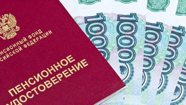 В Госдуме рассмотрят законопроект об увеличении пенсий на 50%