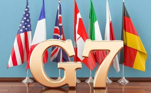 Сказ про то, как G7- не добрых молодцев, бить русских собрались, но… В общем, передумали