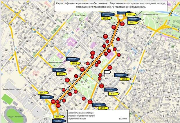 День Победы в Симферополе 9 мая 2021: программа мероприятий, какие улицы перекроют, как попасть на Парад Победы