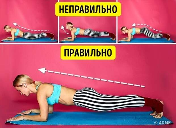 Упражнение, которое поможет похудеть, подтянуть фигуру и стать здоровее всего за 4 минуты в день