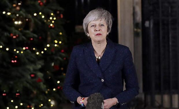 BBC (Великобритания): заявление Терезы Мэй