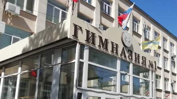 В Оренбурге гимназия №1 возобновила работу в обычном режиме