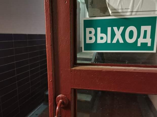 Подъезд дома на 4-ой улице Марьиной Рощи привели в порядок