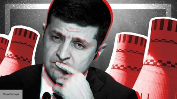 В Китае посоветовали Украине проснуться