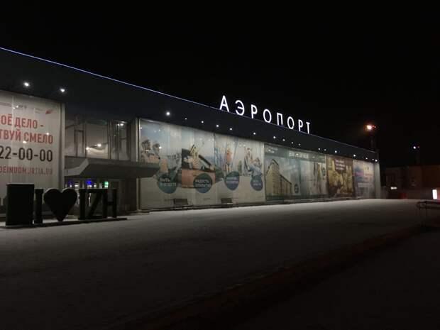 В Ижевске ввели дополнительный автобус в аэропорт