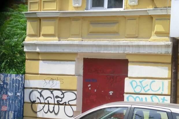 ВРостове утвердят единые цвета для отделки зданий