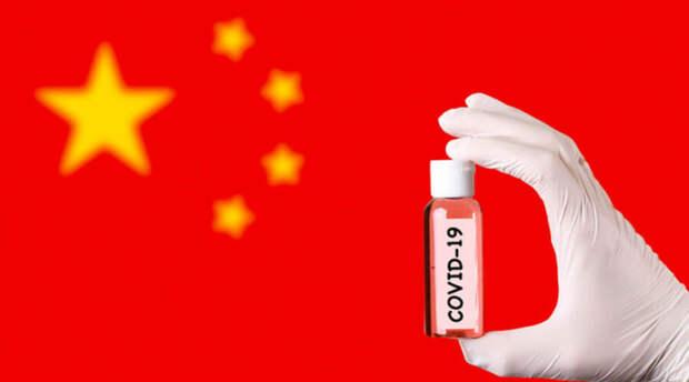 Китай возмутился из-за «сочиненной лжи и искаженных» фактов Соединенных Штатов