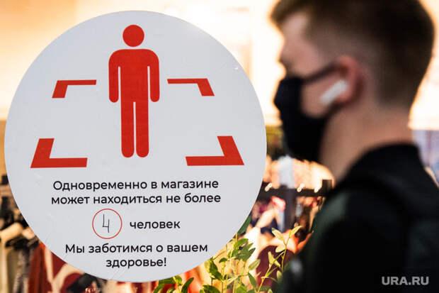 Что запрещено ичто разрешено вовремя карантина вХМАО