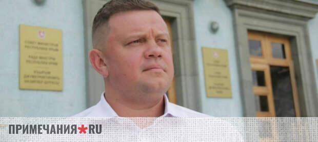 Бывшего вице-премьера Крыма арестовали на два месяца