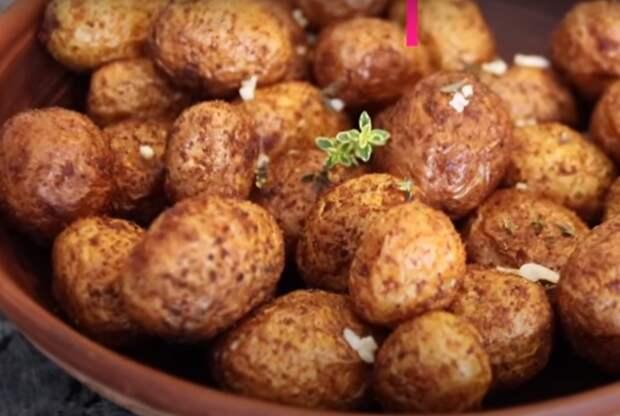 Вкусная и очень ароматная картошка