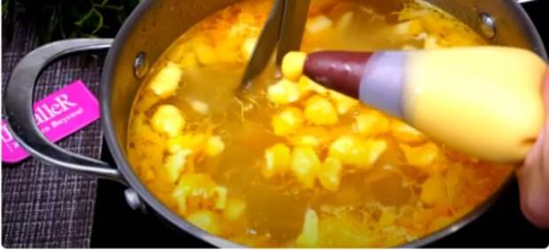 Такой суп съедается подчистую! Варю его стабильно 3 раза в неделю и не надоедает