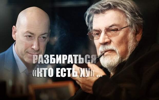 «Оказалось, что я сволочь»: Актёр Ширвиндт пояснил украинцу Гордону, «чей Крым?»