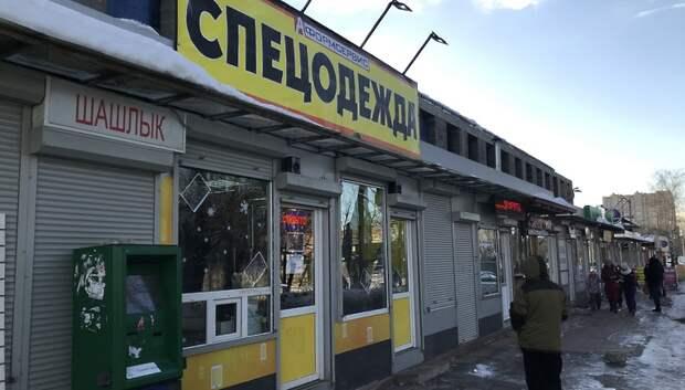 Двух руководителей торговых объектов в Подольске наказали за громкую рекламу