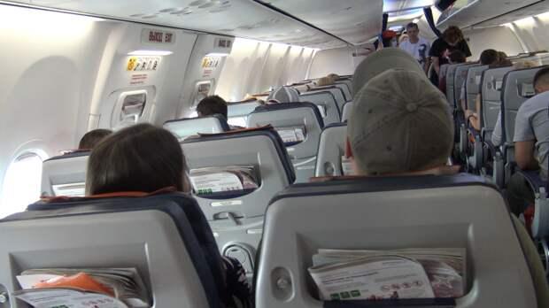Неизвестные ослепили лазером пилота самолета, заходившего на посадку в Пулково