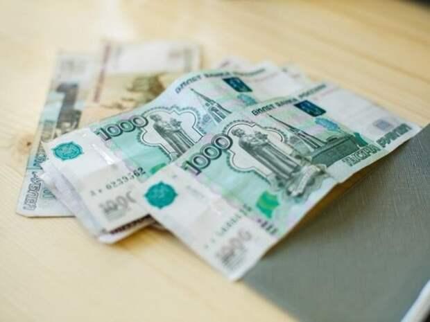 За восемь месяцев 2021 года из России вывезли более 50 млрд долларов
