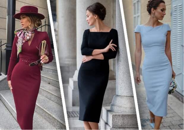 Важный ключ к умению красиво одеваться