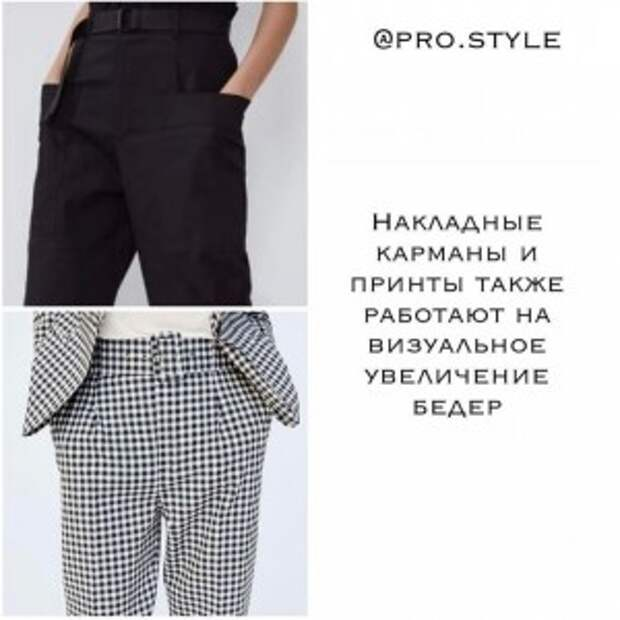 pro.style_139672376_265550168246669_2133655963953637384_n