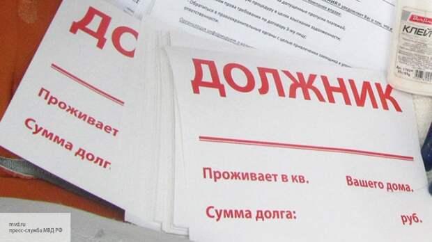 Не заплатил за ЖКУ, вон на улицу: на Украине хотят узаконить рейдерские захваты квартир