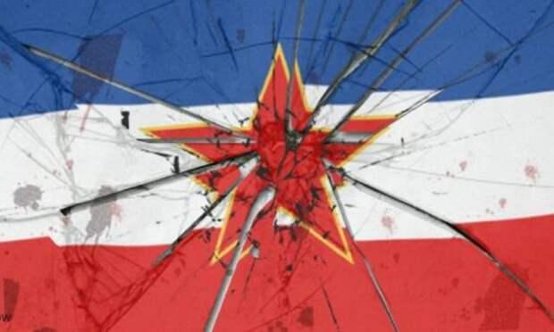 Обнародован новый проект раздела бывшей Югославии