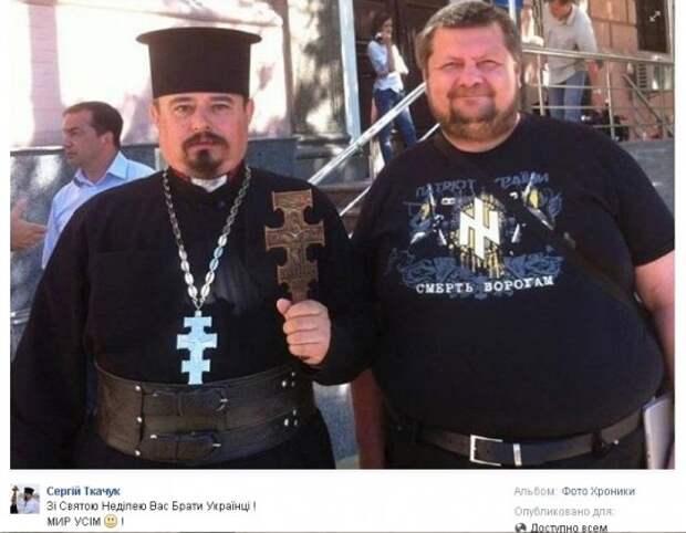 В СЦУ при поддержке государства готовят канонизацию СС