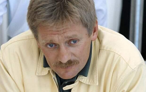 Пресс-секретарь президента России Дмитрий Песков временно сменил амплуа (ВИДЕО)